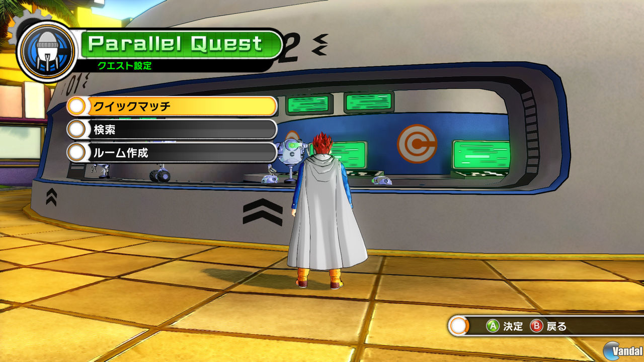 dragon-ball-xenoverse-2014112114201_34.j