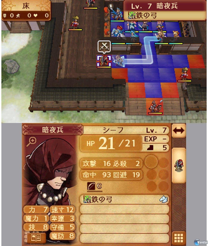 fire-emblem-201543124355_9.jpg