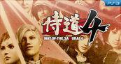 Impresiones Way of the Samurai 4