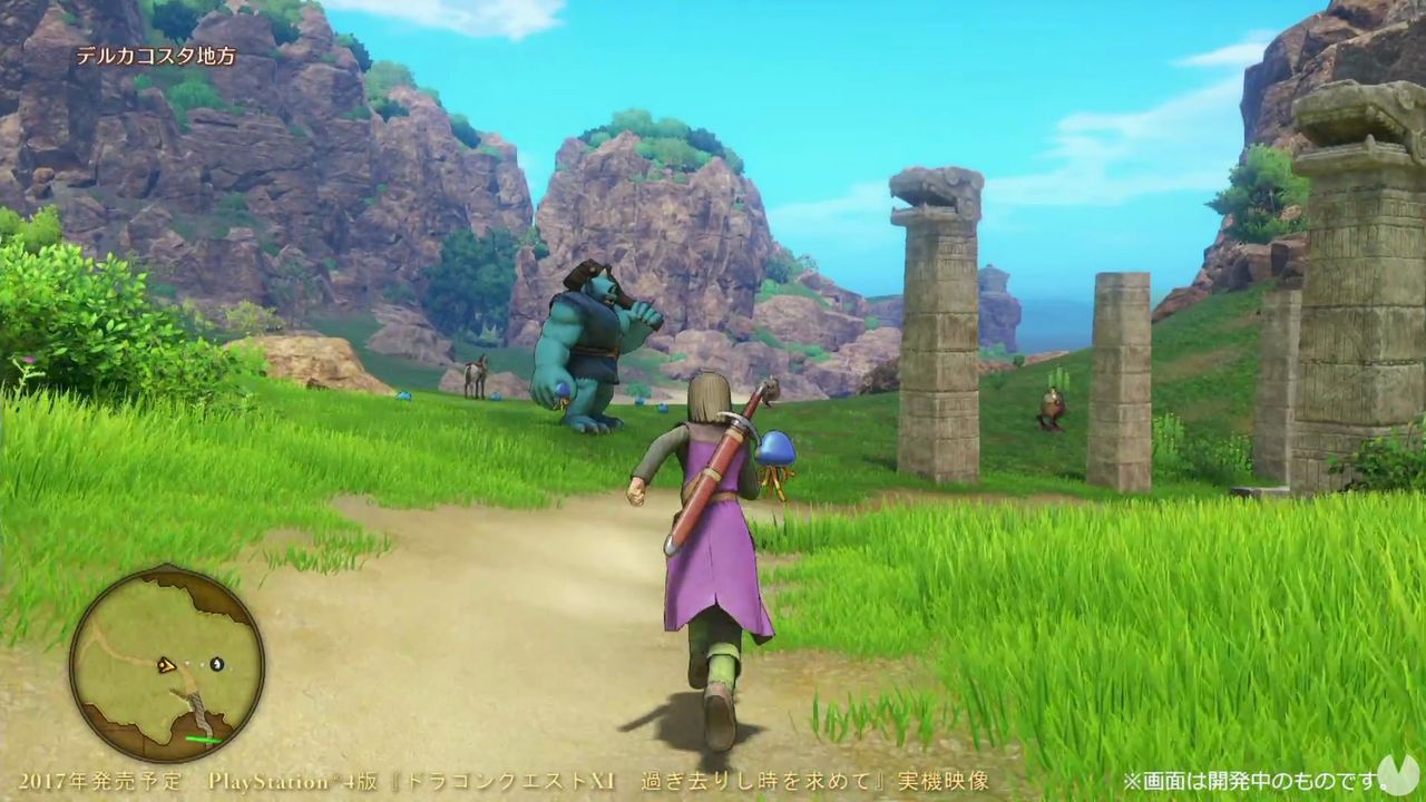 dragon-quest-xi-20161217121321_1.jpg