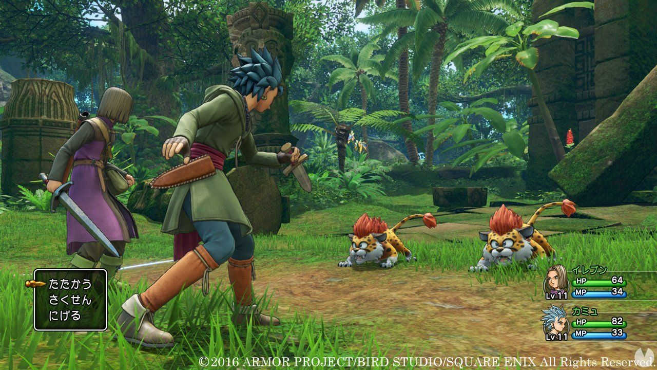 dragon-quest-xi-201612269179_10.jpg