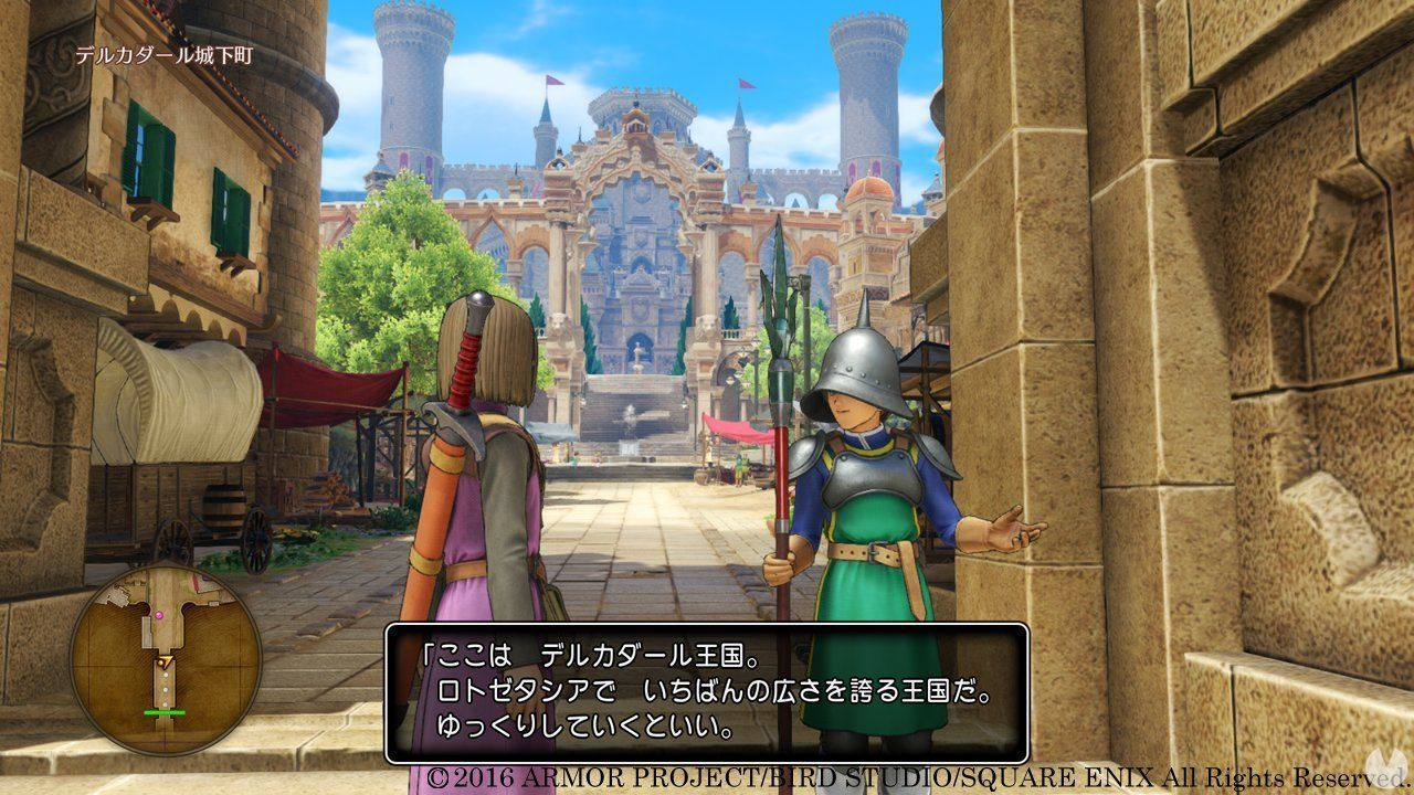 dragon-quest-xi-201612269179_12.jpg