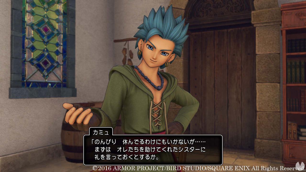 dragon-quest-xi-201612269179_5.jpg