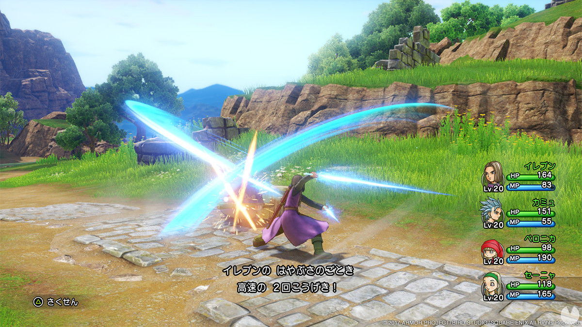 dragon-quest-xi-20173279246_11.jpg