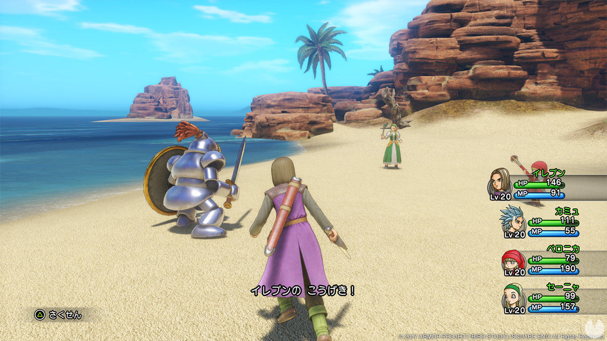 dragon-quest-xi-20173279246_2.jpg