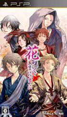 Carátula Hanasaku Manimani para PSP