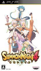 Carátula Summon Night 4 para PSP