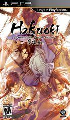Carátula Hakuoki: Demon of the Fleeting Blossom para PSP
