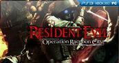 Impresiones Resident Evil: Operation Raccoon City