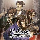 Carátula Hakuoki: Kyoto Winds para PSVITA