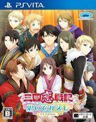 Carátula Sangoku Rensenki: Otome no Heihou! Omoide Gaeshi - CS Edition para PSVITA