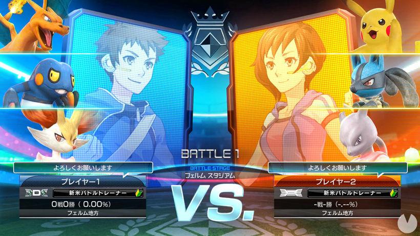 pokken-tournament-dx-2017611105626_13.jp