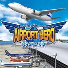 Carátula I am an air traffic controller AIRPORT HERO OSAKA-KIX eShop para Nintendo 3DS
