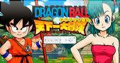 Avance Dragon Ball: Revenge of King Piccolo