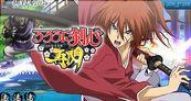 Rurouni Kenshin Saisen para PSP