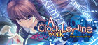 Carátula A Clockwork Ley-Line: The Borderline of Dusk para Ordenador