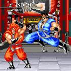 Carátula Neo Geo World Heroes para Nintendo Switch