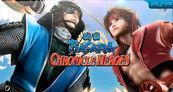 Sengoku Basara: Chronicle Heroes  para PSP