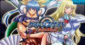 Queen's Gate: Spiral Chaos para PSP