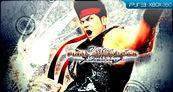 Avance Virtua Fighter 5 Final Showdown PSN