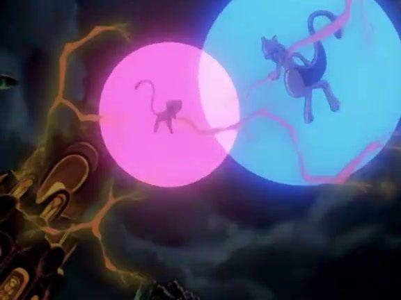 Mew vs Mewtwo