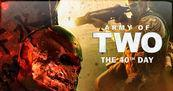 Avance Army of Two: The 40th Day