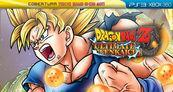 Impresiones Dragon Ball Z Ultimate Tenkaichi