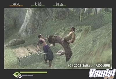 Imagen 11 de Way of the Samurai para PlayStation 2