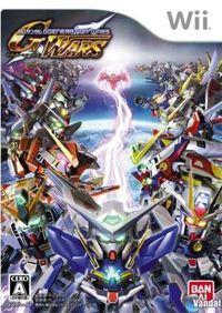 Portada oficial de SD Gundam G Generation War para Wii