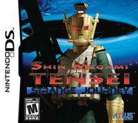 Portada oficial de Shin Megami Tensei: Strange Journey para NDS