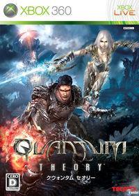 Portada oficial de Quantum Theory para Xbox 360
