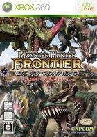 Portada oficial de Monster Hunter Frontier Online para Xbox 360