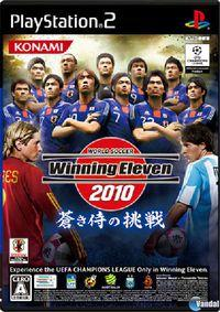 Portada oficial de World Soccer Winning Eleven 2010: Aoki Samurai no Chosen para PS2