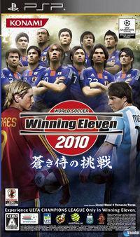 Portada oficial de World Soccer Winning Eleven 2010: Aoki Samurai no Chosen para PSP