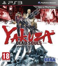Portada oficial de Yakuza: Dead Souls para PS3