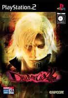 Portada oficial de Devil May Cry 2 para PS2