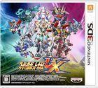 Portada oficial de Super Robot Wars UX para Nintendo 3DS