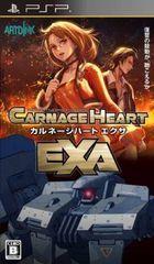 Portada oficial de Carnage Heart EXA PSN para PSP
