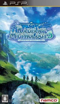 Portada oficial de Tales of the World: Radiant Mythology 3 para PSP