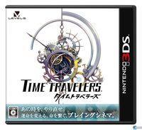 Portada oficial de Time Travelers para Nintendo 3DS
