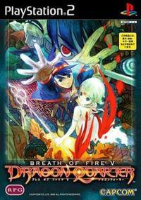 Portada oficial de Breath of Fire V: Dragon Quarter para PS2