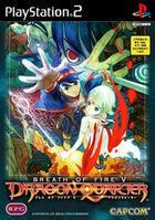 Portada oficial de Breath of Fire V: Dragon Quarter para PS2