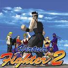 Portada oficial de Virtua Fighter 2 para iPhone
