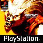 Portada oficial de Bloody Roar 2 para PS One