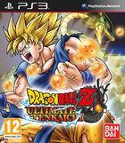 Portada oficial de Dragon Ball Z Ultimate Tenkaichi para PS3