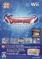 Portada oficial de Dragon Quest 25th Anniversary para Wii
