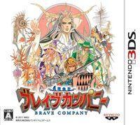 Portada oficial de Brave Company para Nintendo 3DS