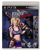 Portada oficial de Lollipop Chainsaw para PS3