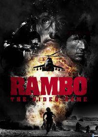 Portada oficial de Rambo para Xbox 360