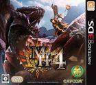 Portada oficial de Monster Hunter 4 para Nintendo 3DS